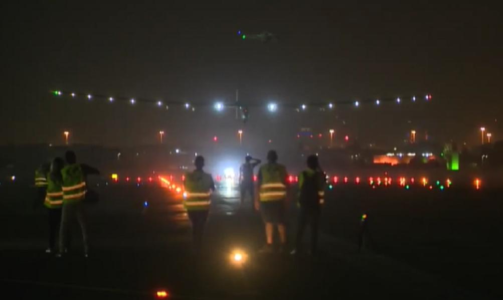 Solar Impulse finishes groundbreaking trip around the world