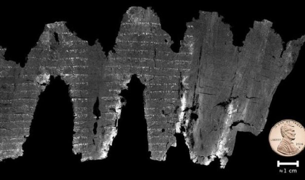 Charred Dead Sea Scroll read using X-ray technology